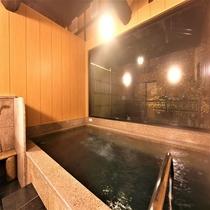 大浴場【内湯】