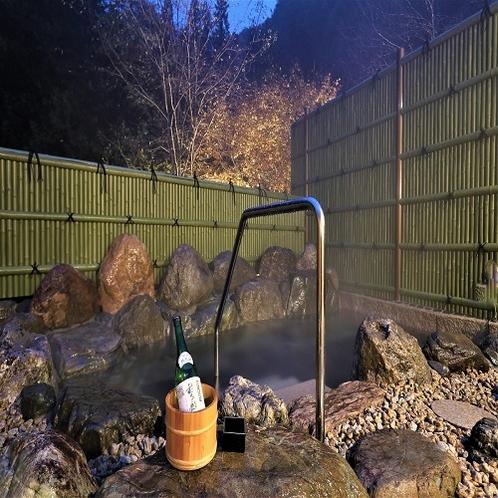 大浴場【露天風呂】