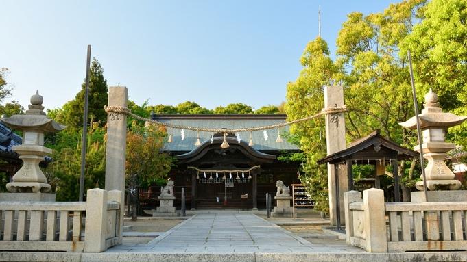 【年末年始】料理長こだわりのお正月特別会席と瀬戸内海に昇る朝日を望む絶景露天風呂で贅沢な年明けを♪