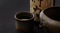 【お酒】赤穂の山海の幸と地酒をご堪能ください。