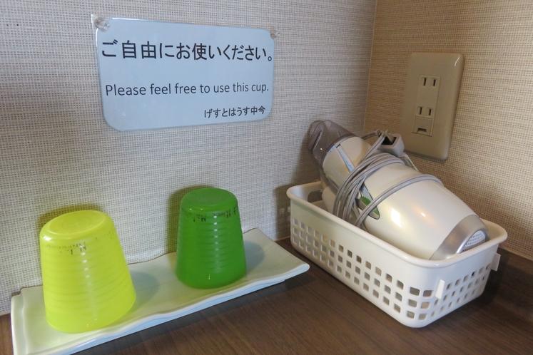 手洗い場/ドライヤー