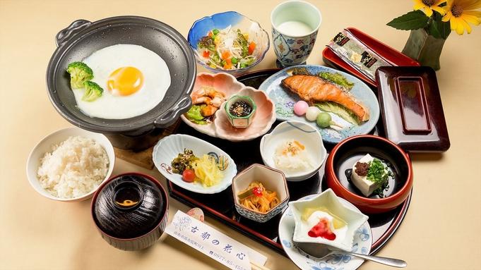 【秋冬旅セール】夕食は「おおいた和牛サーロイン陶板焼き」〜貸切湯は無料〜