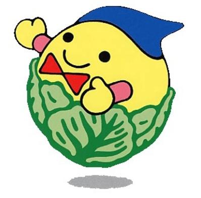 【一泊朝食付き】キャベッチ君プラン 5〜6月限定 源泉掛け流し温泉を楽しもう!!