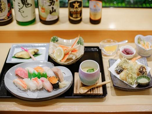 【2食付】選べる朝食/寿司食べ放題☆夕食 プラン