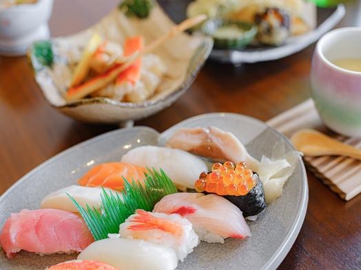 【2食付】選べる朝食/寿司御膳・松☆夕食の2食付きプラン