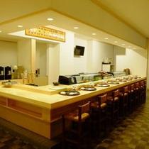 フロントデスク横 はこだて寿司 カウンター席