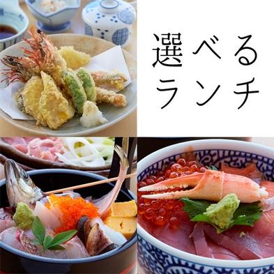 【日帰り・昼食】人気♪蒸し釜やのランチ付★小浜を楽しむ定番プラン!