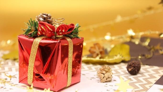 【クリスマス】貸切風呂1回無料★特典付!源泉かけ流し温泉で、のんびり、ゆったりと大人旅♪<素泊まり>