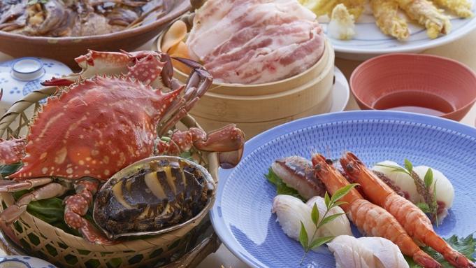 """【夕食付】<贅沢★蒸し釜や>夕食は""""体験型飲食店""""で!旬の海の幸を思いきり堪能しよう♪"""