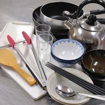 *共有キッチン/温泉蒸し釜料理で使用する調理器具はこちらです。