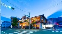 *【外観】熱量日本一を誇る小浜温泉&蒸し風呂を満喫!湯宿蒸気家