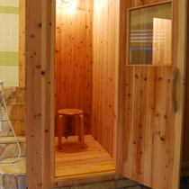 【蒸し風呂】温泉成分の蒸気で蒸す、サウナのようなお風呂。女性に嬉しい美肌効果も◎
