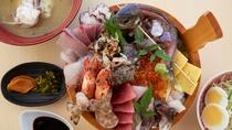*よくばり丼(蒸し釜体験夕食)