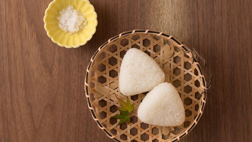 *【温泉おにぎり】当館の温泉を使って炊き上げているため、なんと食塩不使用!