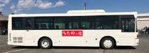 箱根 送迎バス1