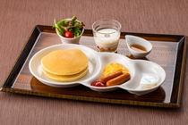 箱根 幼児メニュー朝食(一例)