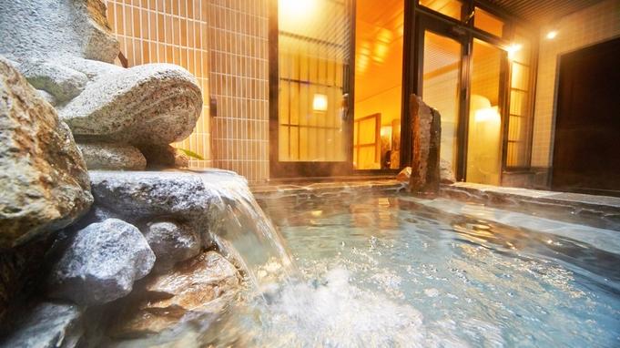 【地元の方歓迎】愛知県民限定お得に宿泊プラン♪≪素泊り≫
