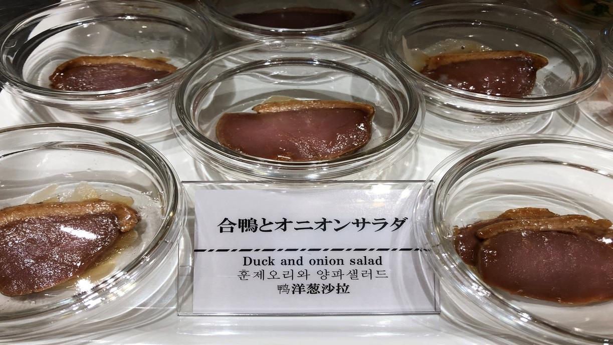 合鴨とオニオンサラダ