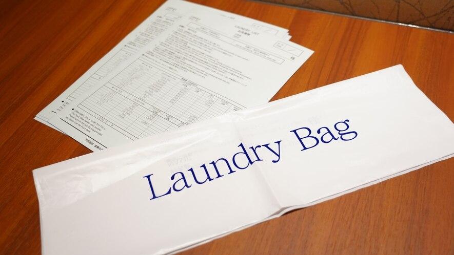 ■ランドリーバッグ ※クリーニングをご希望のお客様はフロントにお問い合わせくださいませ。