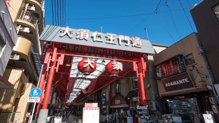 ■大須商店街