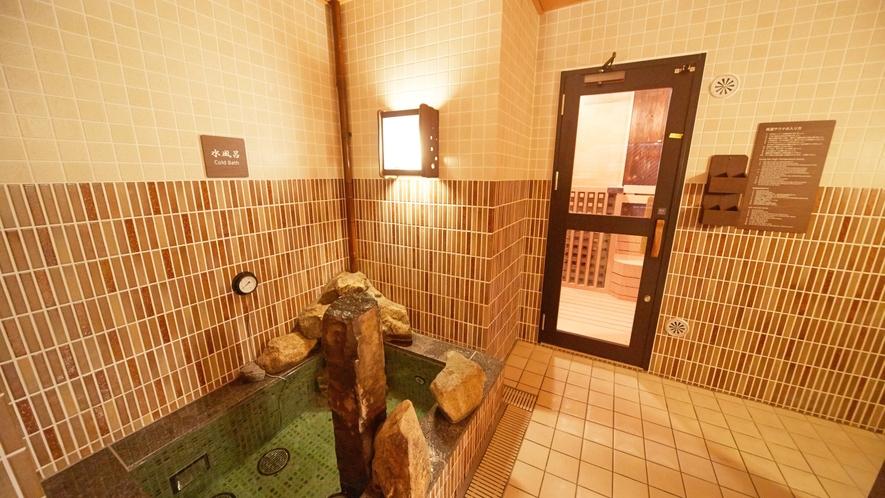 ■【男性大浴場】【女性大浴場】水風呂16~17℃