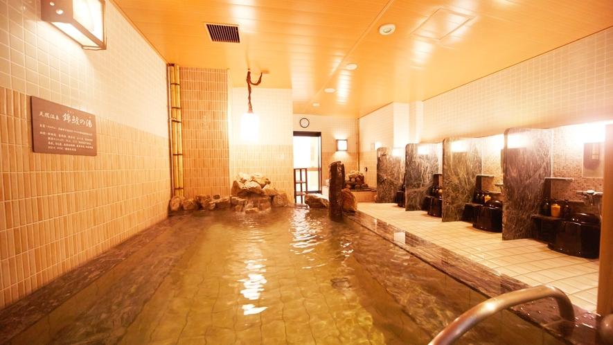 ■女性大浴場(内湯)湯温40~41℃ 源泉:岐阜県揖斐郡池田町さくら温泉