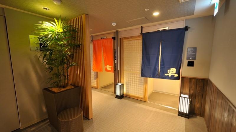 最上階大浴場『徒士の湯』 【営業時間】15:00〜翌10:00