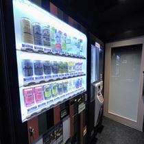 ◆自動販売機 (12階)