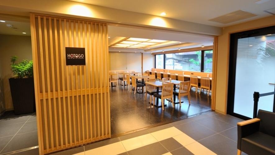 ◆レストラン入口