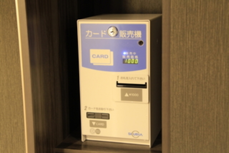 VOD販売機(2階~14階)