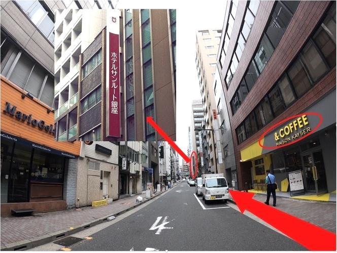 &COFFEEがある通りをまっすぐ進みます、その先ホテルがあります