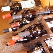 ■県産をはじめ、世界のワインを取り揃えております。お食事に合わせてお選びください