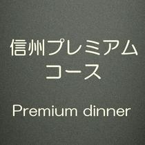 ◆BBQディナー