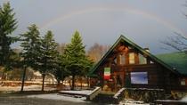 きれいな虹がかかりました!ルポゼ白馬へようこそ。