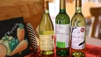 お料理に合わせて長野県産ワインをお楽しみください