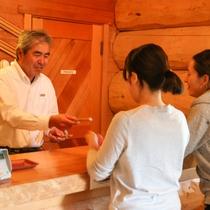 ■チェックインは隣接のイタリアンレストラン『ルポゼ白馬』でお願い致します