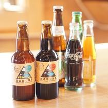 ■連泊プラン特典 お好きなお飲み物をお選びください♪