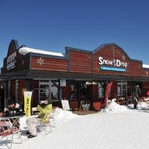 ■HAKUBA47スキー場SNOW DROP