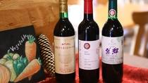 ワイン一例 信州産のセレクトワインを取り揃えております。