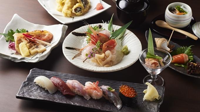 【地元で泊まろう!〜もっと愉しもうプラン〜】富山の幸を味わうもっと富山プラン!(2食付き)