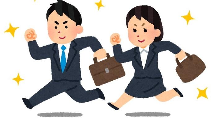 JR富山駅から徒歩3分!観光&ビジネスに便利♪泊まるだけでいい!素泊まりプラン♪