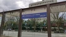 市内路面電車「オークスカナルパークホテル富山前」停留所1