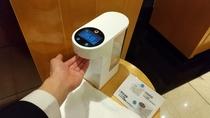 体温測定付き消毒器