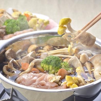 【夕食・朝食付】免疫力アップ!ブラックスープのきのこしゃぶしゃぶ 東京名店とのコラボ 美楽黒湯御膳