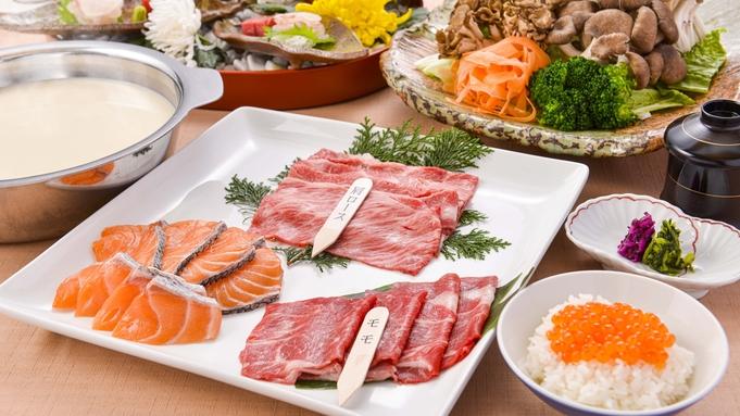 【夕食・朝食付】料理グレードアップ☆和風シチュー仕立の秋鮭と近江牛の白湯鍋おすすめ御膳|11月迄