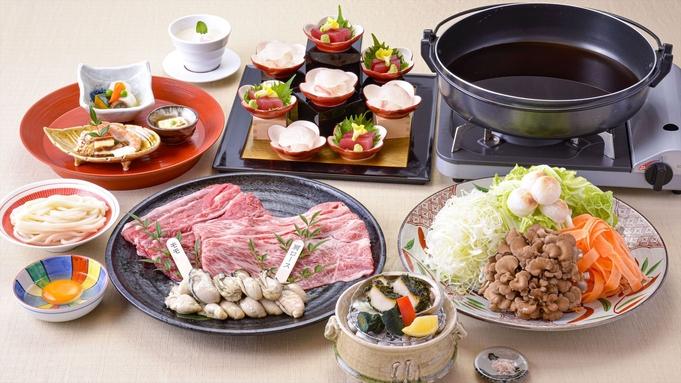 【夕食・朝食付】好評『鮑磯揚げ』!近江牛の2つ部位を食べ比べに冬の味覚『牡蠣』のすきやき特撰御膳