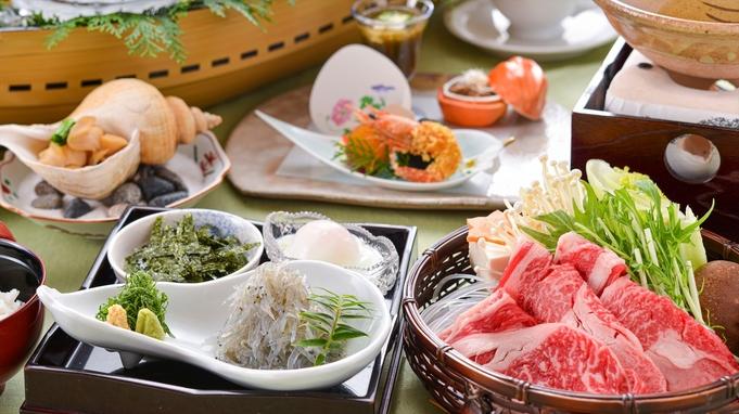 【夕食・朝食付】生しらす丼付き♪ 淡路島の旬を詰め込んだ新鮮お造り盛りと淡路牛おすすめ御膳 8月まで
