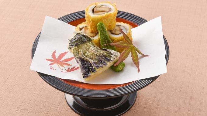 【夕食・朝食付】秋の味覚を五感で味わう・・・近江牛と松茸の秋色特選御膳 10月まで