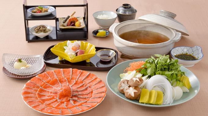 【夕食・朝食付】(飲み放題)富士の清らかな芝川の水で育った『富士レインボー』しゃぶしゃぶ御膳