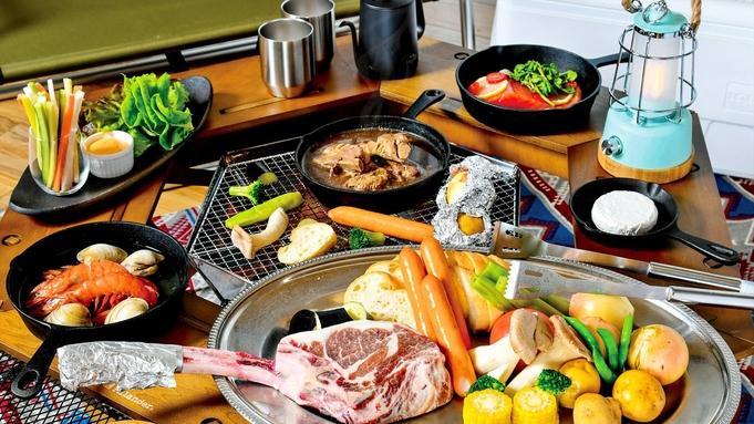【夏秋旅セール】【夕食・朝食付】手ぶらで体験!ホテルグランピング|アウトドアの良いとこだけ!